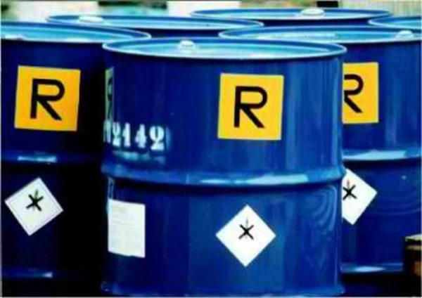 rifiuti-pericolosi-600x424